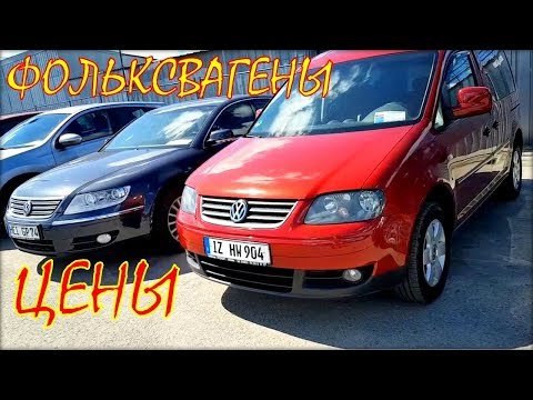 Cars from Lithuania. Volkswagen price. July 2019.