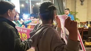 써니야놀자 카페지기창써니 생일파티   우정출연   가수…