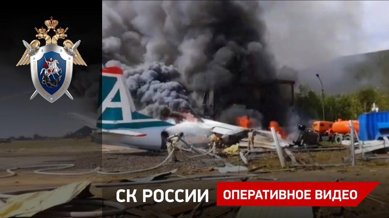 Авиакатастрофа Ан-24 в Бурятии