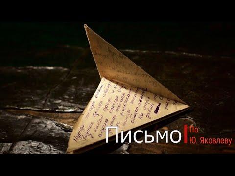 Диктант по русскому языку.  9 класс.  Письмо. Прямая речь. С проверкой! #диктант9класс #диктант