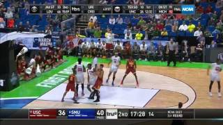 Men's Basketball: USC 66, SMU 65 - Highlights 3/17/17