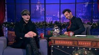 Вечерний Ургант - Мэрилин Мэнсон/Marilyn Manson, Ксения Раппопорт, гр.