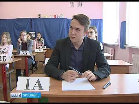 В Ярославле добавилось еще 36 стобалльников по ЕГЭ