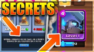 5 HIDDEN SECRETS THAT YOU DIDN'T KNOW ABOUT Clash Royale!