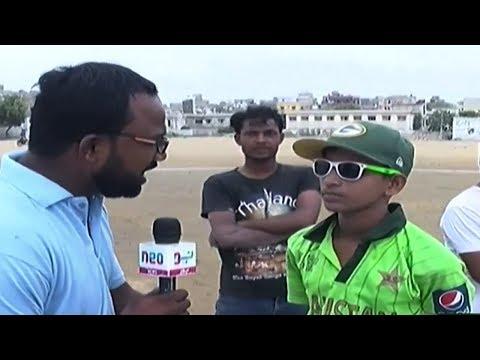 Hindu Community Supports Pakistan | India vs Pak | ICC Champions Tropy