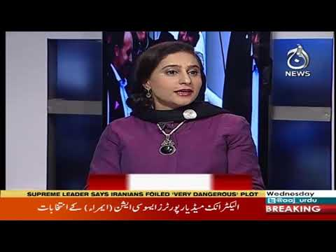 Spot Light with Munizae Jahangir - Wednesday 27th November 2019