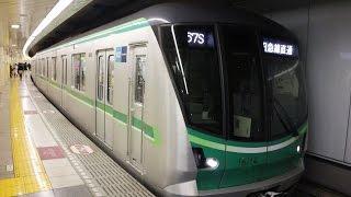 Tokyo Metro - Chiyoda Line 16000 series , Japan