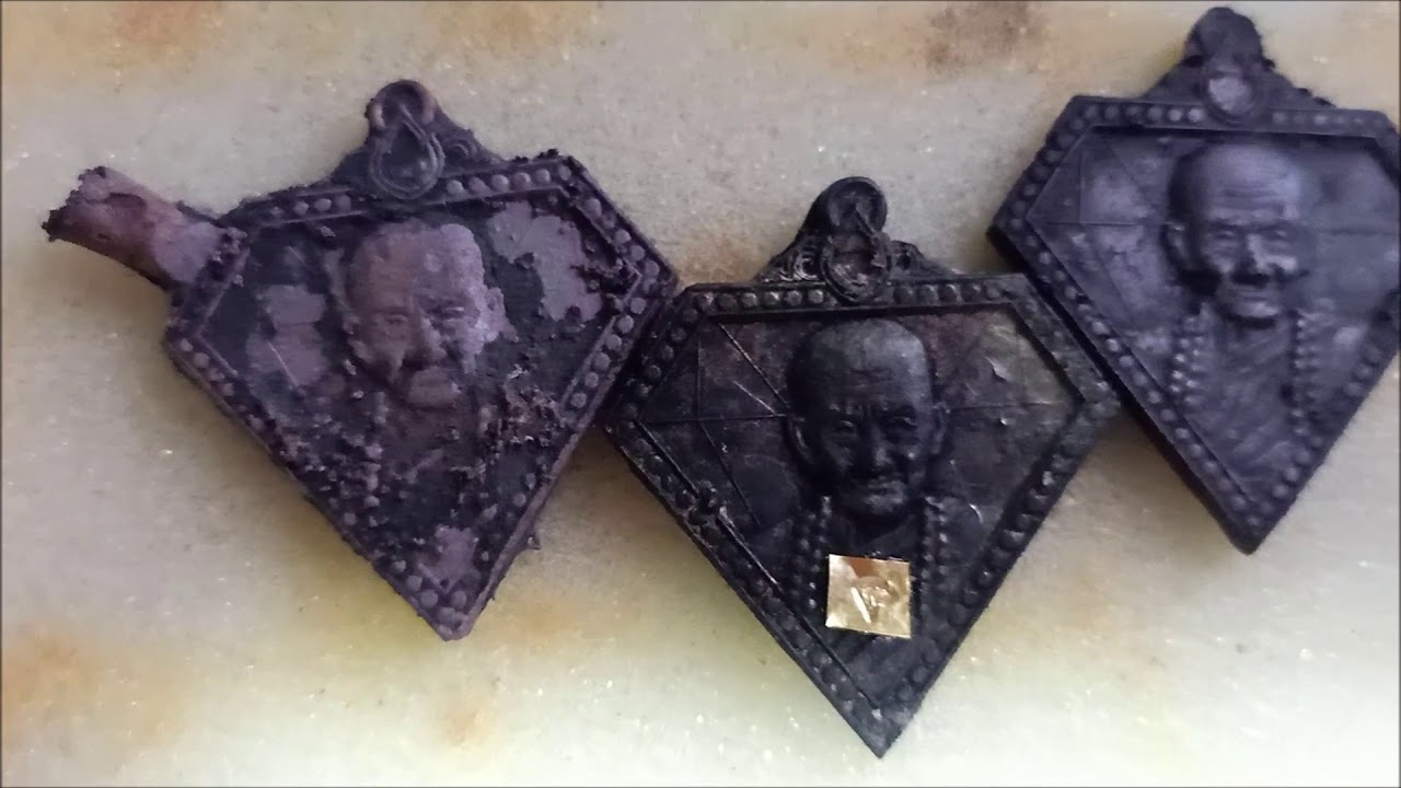 อีสานทีค!!เหรียญหล่อโบราณ ปู่หนูเพชร
