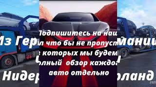 Авто в Литве продажа