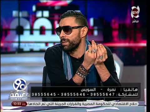 الاعلامي معتز الدمرداش يطرد الكاتب - محسن البلاسي من برنامج 90 دقيقة بعد تجاوزه في حق الشعب السعودي