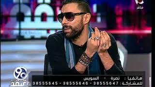معتز الدمرداش يطرد «البلاسي» على الهواء (فيديو) | المصري اليوم
