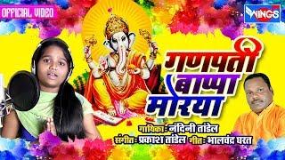 Ganpati Bappa Morya   Ganpati Songs   Ganesh Songs Marathi
