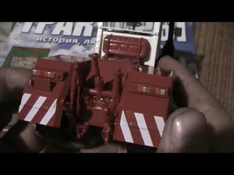 к-744 тракторы история лиди машины номер 109