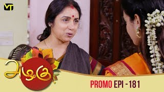 Azhagu Tamil Serial | அழகு | Epi 181 - Promo | Sun TV Serial | 23 June 2018 | Revathy | Vision Time