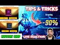 MYSTERY SHOP || TIPS & TRICKS || HOW TO GET IT , PERMANENT AK #MYSTERYSHOP