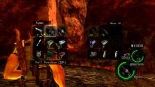 Resident evil 5 Прохождение Часть 54 Финальная битва