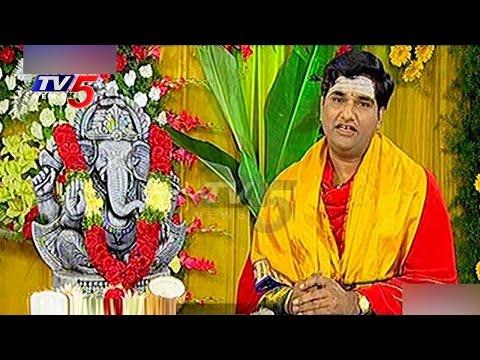 How To Perform Ganesh Chaturthi Puja ?   Ganesh Chaturthi 2016   Telugu News   TV5 News