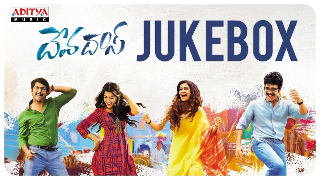 devadasu telugu movie 2018 songs download