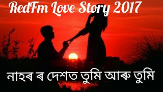 Rj Pahi // Nohoror dexot tumi ru moi // RedFm Rj Pahi New LoveStory 2017