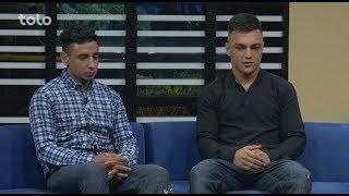بامداد خوش - ورزشگاه - صحبت ها با محمد ذکریا ورشاد درمورد سازمان آی بی سی