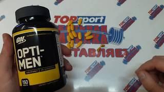 видео Рейтинг спортивных витаминов для мужчин