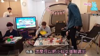 [繁中字] [KNK] 與小仙女的跑跑卡丁車 / 크나큰의 카트라이더