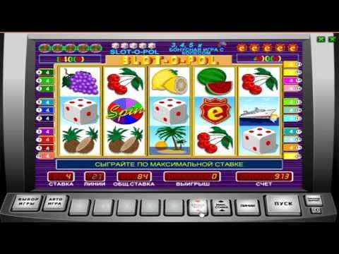 Игровые автоматы следствие ведут колобки