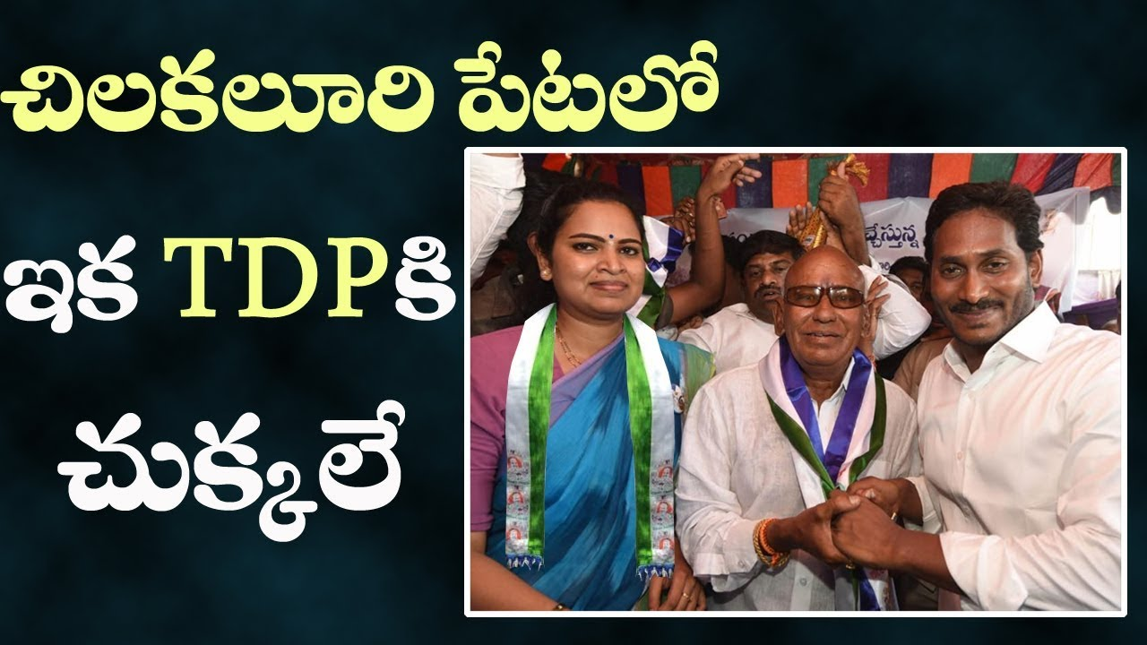 ap-news-nri-woman-challenged-pattipaati-pulla-rao-