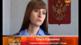 видео Дискриминация при приеме на работу