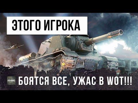 ЭБН: Кто такие ПИЗДАГОЛОВЫЕ?! [ World of Tanks ] [ 18+ ] ПОСТ, ФОТО, ВИДЕО, ИНФО: https://vk.com/wall78053407_21483?reply=25195 not for duplicating