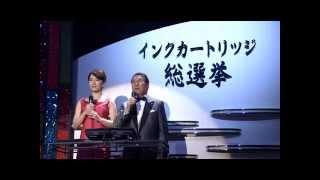 PCサイトはこちら http://www.ecorica.jp/ <出演者> 徳光和夫さん、黒...