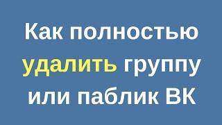 Обсуждаем с экспертом чудовищный цинизм паблика MDK в ВКонтакте
