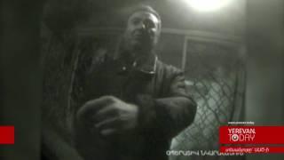 Դատավորի կաշառակերության տեսանյութը