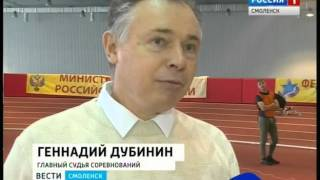 Смоленск открывает легкоатлетический сезон ЦФО