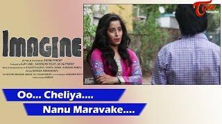 Oo  Cheliya  | IMAGINE Video Songs | Funbucket Nagabhargavi, AjayBabu, Sujeet Hunny, Shiva Pratap