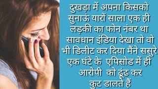 Hindi Funny Jokes Best Of Ranu Kumawat New Chutkule