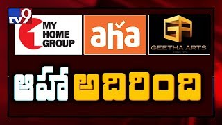 My Home Group with Allu Aravind to launch  'Aha' OTT app - TV9