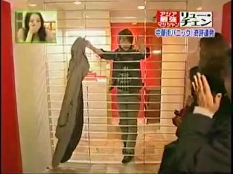 劉謙 Luchen Magic (奇跡魔術! 穿鐵閘 穿玻璃)  アジア最強魔法