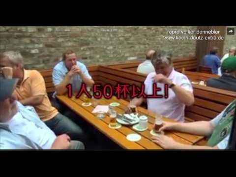 lommi,lommerzheim, im Japan fernsehen, Nippon Hoso Kyokai,video repro dennebier, deutz extra