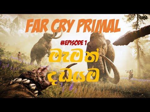 Far Cry Primal Mammoth Hunt Sinhala Gameplay