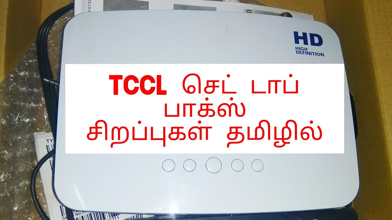 Tccl Digital Set Top Box Specification Features And Channel List