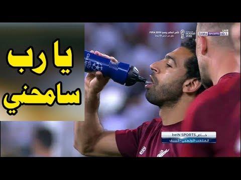محمد صلاح يفطر في نهار رمضان بسبب مباراة ريال مدريد وليفربول | تعليق مفاجئ من كلوب