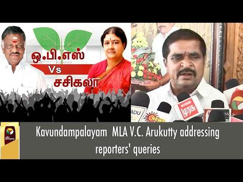 ADMK MLA V.C. Arukutty Press Meet on TN Politics Crisis