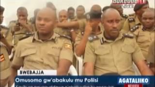 Omusomo gw'abakulu mu Poliisi thumbnail