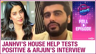 Janhvi's domestic help tests positive for COVID-19   Arjun Kapoor exclusive interview   E-Town News