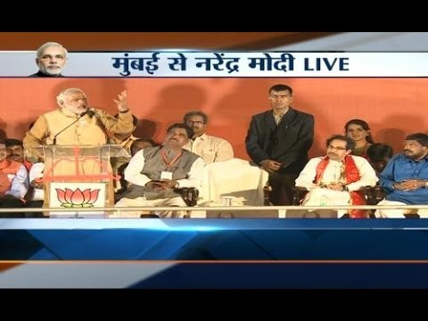 Live: Narendra Modi addressing a rally in Mumbai with Uddhav Thakre
