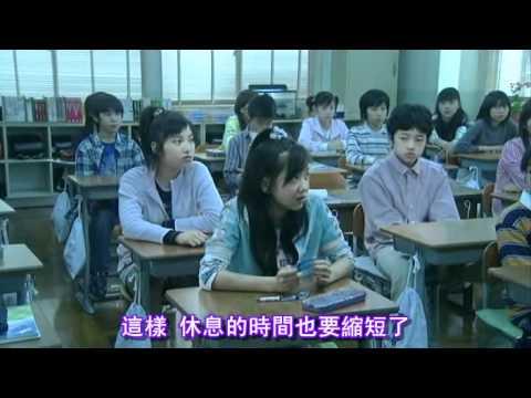 天海祐希《女王的教室》第二集訓話.rmvb