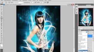 Photoshop. Мастерство создания коллажа. Создание разноцветных бликов. (Елена Виноградова)