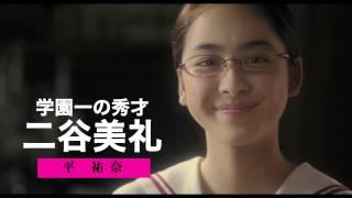 映画『暗黒女子』は2017年4月1日(土)に全国で公開! 監督:耶雲哉治 ...