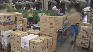 '집콕' 문화에 소비시장도 변화…홈쿡·홈트 배송 폭증 …